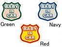【メール便対応】カーステッカーもこだわりたい!セーフティカーウィンドウステッカー ROUTE ルート(3種類) /カーステッカー/baby in car ステッ...
