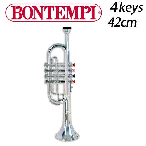 正規品BONTEMPI(ボンテンピ)[シルバートランペット4keys42cm][あす楽対応]おもちゃ