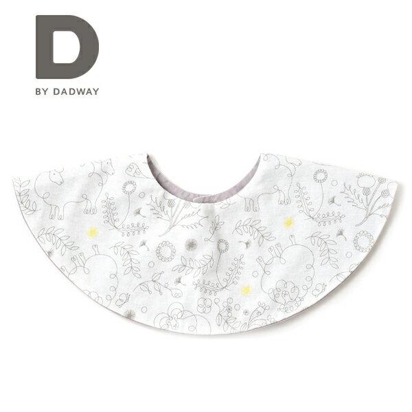 正規品 D BY DADWAY(ディーバイダッドウェイ) 丸型スタイ [ユメミルヒツジ オフ] [あす楽対応] ビブ スタイ お食事エプロン