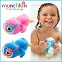 munchkin(マンチキン) [すいすいペンギン][あす楽...