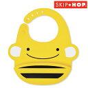 正規品 SKIP HOP(スキップホップ) [アニマル・シリコンビブ ビー] [あす楽対応] ビブ スタイ よだれかけ お食事エプロン お出かけ