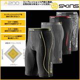 ������ A200 SKINS ����ץ�å������ʡ� compression inner �����������ʡۡڥ�ϡ��ե����ġ�[Japan fit]�ڥ���� �Բġ� �ڤ�����_ǯ��̵�١ۡ����'���SALE��