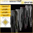 スキンズ SKINS 【A200 メンズ ロングタイツ 】[Japan fit]コンプレッション インナー compression inner 【メール便 不可】 【あす楽_年中無休】【返品種別SALE】