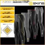 ������ SKINS ��A200 ��� ������� ��[Japan fit]����ץ�å������ʡ� compression inner �ڥ���� �Բġ� �ڤ�����_ǯ��̵�١ۡ����'���SALE��