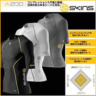 SKINS short sleeve top compression the inner compression inner skins A200