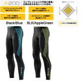 �߸˸¤��50%OFF�� ������ ��SKINS�ˡ�A200 ��� ������� ��[Japan fit]����ץ�å������ʡ� compression inner�ڥ������� �� �ڥ���� �Բġ� �ڤ�����_ǯ��̵�١ۡ����'���SALE��