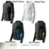 在庫限り【セール】スキンズ SKINS a200 メンズ ロングスリーブ [Japan fit]コンプレッション インナー compression inner 【セール品 】 【あ