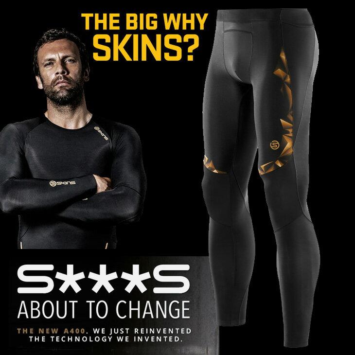 skins a400 メンズロングタイツ 【正規品】【Newモデル】 スキンズ コンプレッション インナー 【あす楽_年中無休】【メール便可】