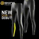 スキンズ ディーエヌエーミック skins DNAmic ウィメンズ ロングタイツ Long Tights 【正規品】【2016 Newモデル】 コンプレッション インナー 【あす楽_年中無休】【メール便可】