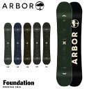 18-19 ARBOR (アーバー ) 【Foundation 】 ロッカー スノーボード 板 snow board ship1 align=