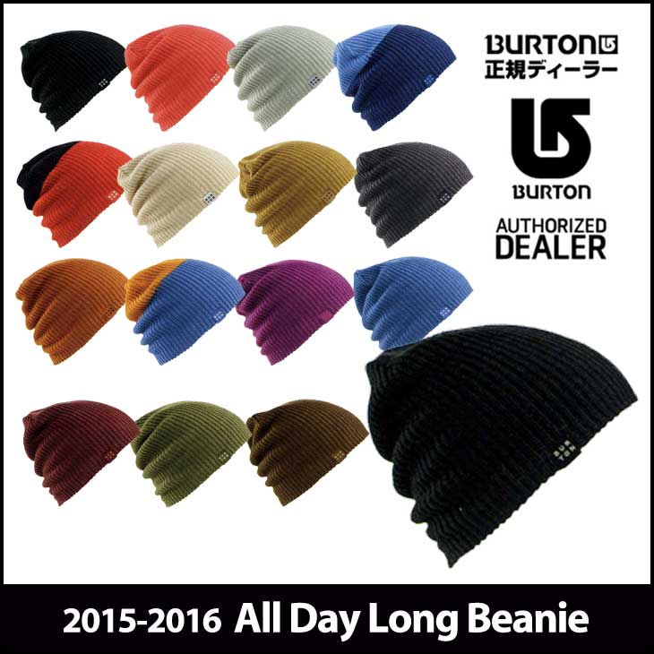 15-16 BURTON バートン MENS メンズ 【All Day Long Bean…...:fleaboardshop:10021309
