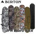 burton バートン ボード ケース 16-17 【JPN Board Sack 】 BAG 日本...