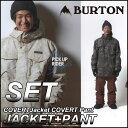 16-17 BURTON バートン ウェア セットメンズ WEAR スノボ ウエアー 【Covert Jacket 】 +【Covert Pant】SETジャケ...