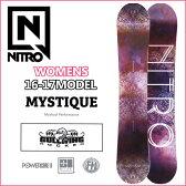 ◆16-17 NITRO WOMENS レディース 16-17モデル (ナイトロ ) nitro SNOWBOARD スノーボード 【MYSTIQUE 】スノボー 板 予約販売品 11月入荷予定 【2016−17モデル】6nt01