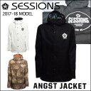 17-18 SESSIONS (セッションズ ) メンズ スノーボード ウエア 【ANGST JACKET 】ジャケット