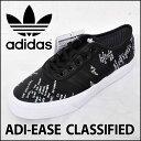 adidas スケートシューズ アディダス 【ADI-EASE CLASSIFIED 】アディイース 【BB8491】 黒 シューズ スニーカー スケシュー 【あす楽_年中無休】