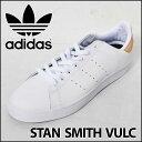 adidas スケートシューズ アディダス 【STAN SMITH VULC 】スタンスミス 【BB8746】 白 シューズ スニーカー スケシュー 【あす楽_年中無休】