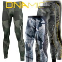 スキンズ メンズ ロングタイツ SKINS A200 DNAMIC CORE メンズ ロングタイツ 限定カラー【正規品】 コンプレッション