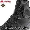 MAMMUT マムート ゴアテックス シューズ 登山 トレッキング 靴 Ducan Knit High GTX Men 3030-03490 正規品 ship1