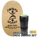 INDO BOARDS インド ボード サーフィン バランス トレーニング 【Original Indo Board Set】ナチュラル正規品 ship1