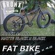 ファットバイク ブロンクス FATBIKE BRONX 【 BRONX 4.0 DD / MATTE BLACK x BLACK】7段切り替え ディスクブレーキ 26インチ【日本正規販売品】自転車