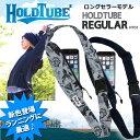 HOLD TUBE REGULAR ホールドチューブ レギュラー HT01 【ベルト型ポーチ 】 ウエストポーチ 携帯ケースに最適【あす楽_年中無休】メール便可