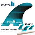 FCS2 エフシーエス ツー サーフボード フィン 【PERFORMER Neo Glass Tri Set 】(ネオグラス )正規品 【送料無料】【あす楽_年中無休】
