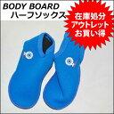 6bb-sock3_1