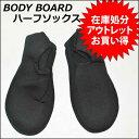 6bb-sock_1