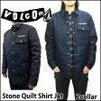 VOLCOM ボルコム ジャケット メンズ デニム【Stone Quilt Shirt Jacket】アウター トップス ヴォルコム (JAPAN LIMITED)【50%OFF】【セール】【送料無料】【あす楽_年中無休】【返品種別SALE】