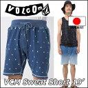 volcom ボルコム ショートパンツ 短パン 【VCM Sweat Short 19 】JAPAN LIMITED ヴォルコム ハーフパンツ 【40%OFF】【あす楽_年中無休】