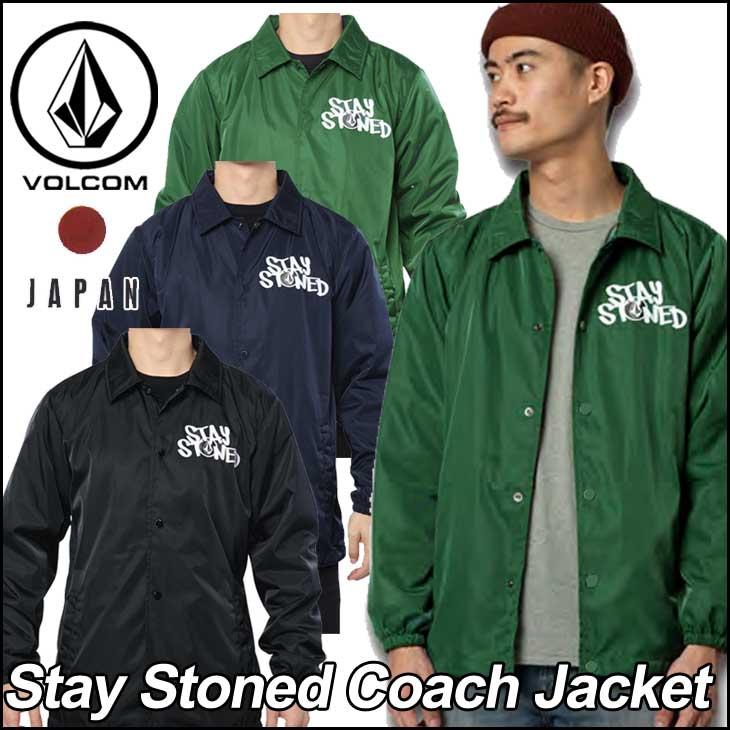 volcom  JapanLimited ボルコム ジャケット メンズ 【新作】【Stay Stoned Coach Jacket 】 コーチジャケット アウター トップス VOLCOM ヴォルコム 【あす楽_年中無休】【メール便不可】【送料無料】
