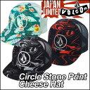 volcom キャップ ボルコム メンズ 【Circle Stone Print Cheese Hat 】Japan Limited VOLCOM CAP ヴォルコム 帽子 【あす楽_年中無休】メール便不可【返品種別SALE】