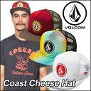 volcom キャップ ボルコム メンズ 【Coast Cheese Hat 】VOLCOM CAP ヴォルコム 帽子 【あす楽_年中無休】 メール便不可【返品種別SALE】