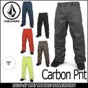 VOLCOM ボルコム ヴォルコム ウェア 【16-17 モデル】 パンツ スノーボード 【Carbon Pnt/Pant 】 日本正規品