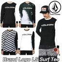 volcom ボルコム ラッシュガード JapanLimited メンズ サーフ ラッシュ Tシャツ 水着 【Brand Logo LS Surf Tee 】 長そで VOLCOM 【返品種別SALE】