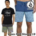 ショッピングステッカー volcom ボルコム サーフパンツ Vibes Half Stoney 18 メンズ ボードショーツ A0811810 【返品種別OUTLET】