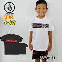 ボルコム キッズ Tシャツ volcom KIDS Mag Dye S/S Tee 半袖 3-7歳 幼児 Little Youth Y3521901 【返品種別OUTLET】