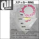 30175-ring1