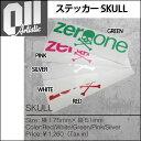 30175-skull1