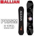 20-21 ALLIAN アライアン スノーボード 板 PRISM LTD プリズム リミテッド ship1