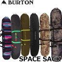 burton バートン ボードケース Space Sack 16-17 スペースサック 日本正規品 【返品種