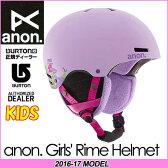 16-17 anon. アノン キッズ KIDS YOUTH HELMETS スノーボード ヘルメット 【anon. Girls' Rime Helmet 】 日本正規品