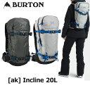 ショッピングBURTON 19-20 BURTON バートン リュック メンズ FALL WINTER [ak] Incline 20L Backpack バックカントリー バッグ ship1