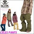 15-16 SCAPE エスケープ SNOW WEAR ウエア レディース【CELES PANTS】セレスパンツ 入荷済み