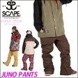 15-16 SCAPE エスケープ SNOW WEAR ウエア レディース【JUNO PANTS】ジュノパンツ 入荷済み