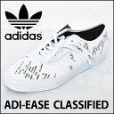 adidas スケートシューズ アディダス 【ADI-EASE CLASSIFIED 】アディイース 【BB8492】 白 シューズ スニーカー スケシュー 【あす楽_年中無休】