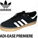 adidas スケートシューズ アディダス 【ADI-EASE PREMIERE 】アディイース 【F37319】 黒 シューズ スニーカー スケシュー 【あす楽_年中無休】