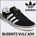 adidas スケートシューズ アディダス 【BUSENITZ VULC ADV 】ブゼニッツ 【G65824】 黒 シューズ スニーカー スケシュー 【あす楽_年中無休】