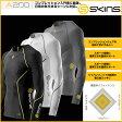 スキンズ SKINS a200 メンズ ロングスリーブ [Japan fit]コンプレッション インナー compression inner 【あす楽_年中無休】【メール便 不可】【返品種別SALE】